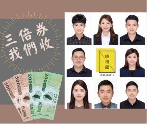 第一次申請護照-現在到高雄市戶政事務所(或各縣市)就可辦理